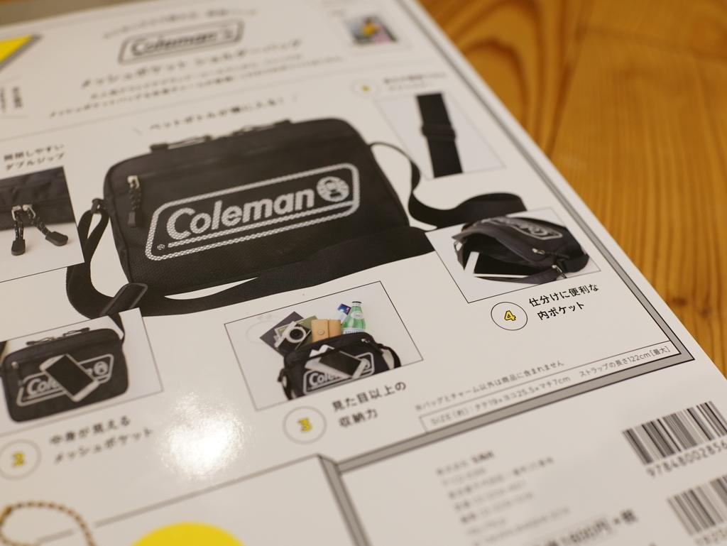 f:id:camera-yurucamp:20181005204847j:plain