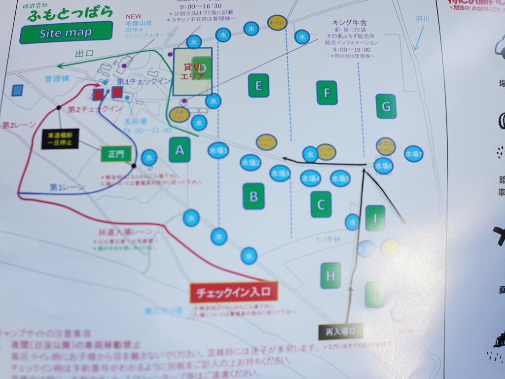 f:id:camera-yurucamp:20181031162450j:plain