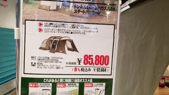 f:id:camera-yurucamp:20181119185606j:image