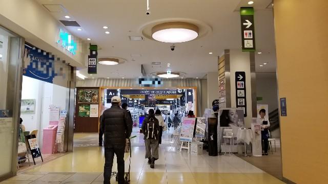 f:id:camera-yurucamp:20181129091807j:image