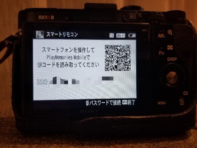f:id:camera-yurucamp:20181220210837j:plain