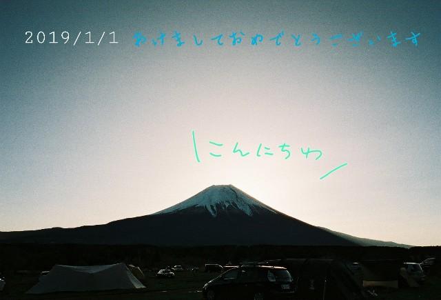 f:id:camera-yurucamp:20190101183201j:image