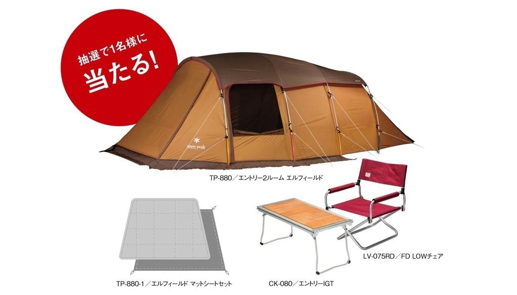 f:id:camera-yurucamp:20190101214456j:plain
