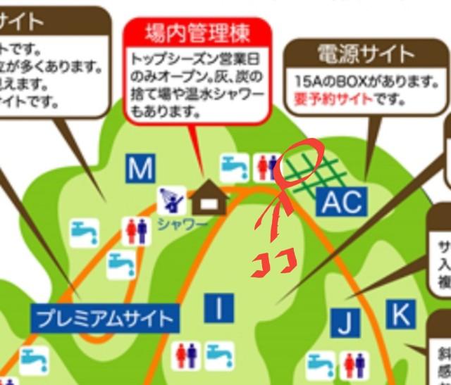 f:id:camera-yurucamp:20190121195511j:image