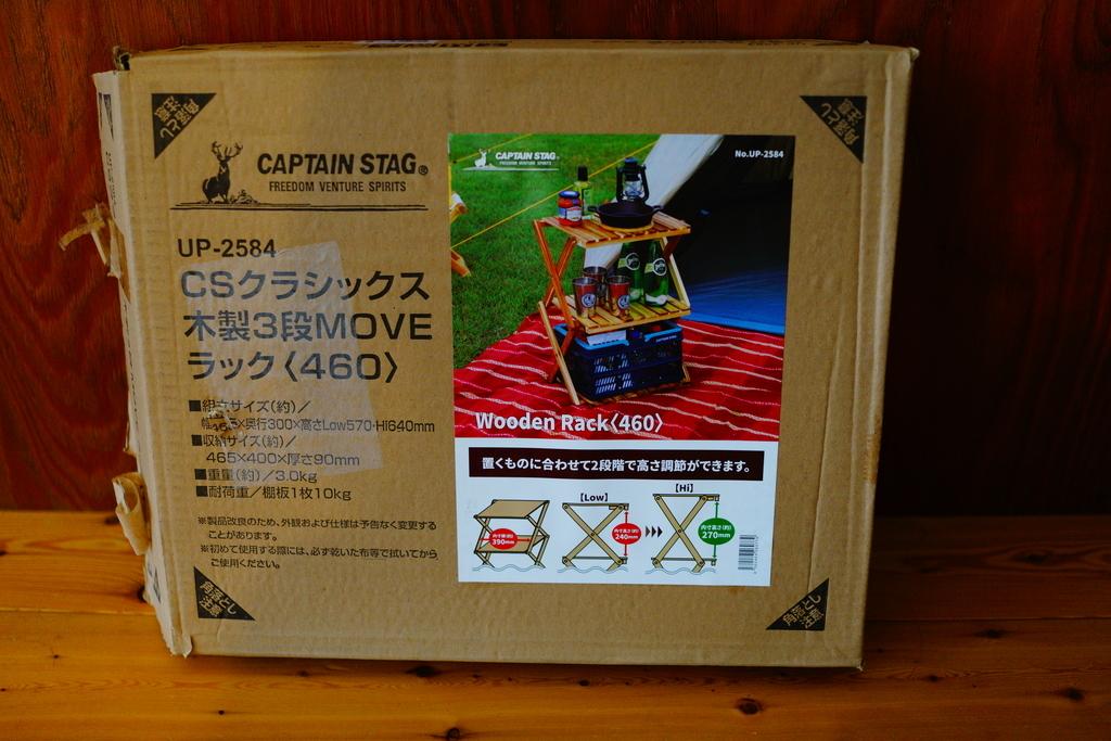 f:id:camera-yurucamp:20190209114937j:plain