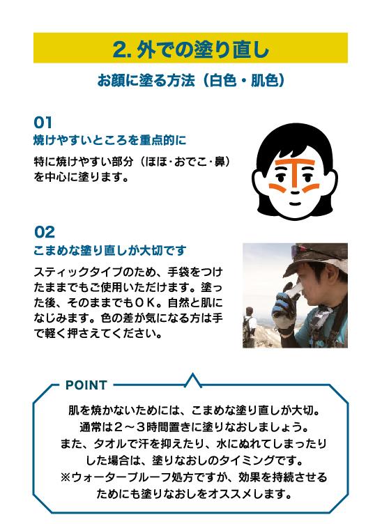 f:id:camera-yurucamp:20190318121947j:plain