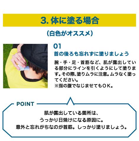 f:id:camera-yurucamp:20190318122043j:plain