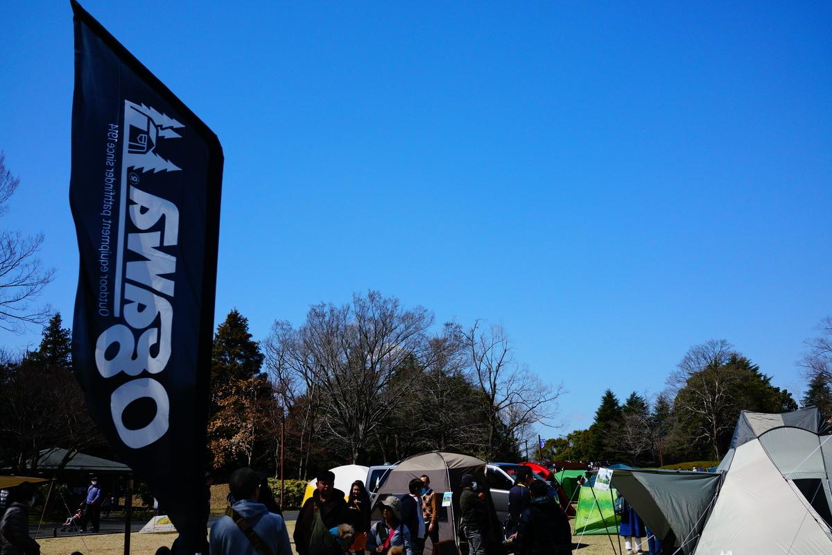f:id:camera-yurucamp:20190324223557j:plain