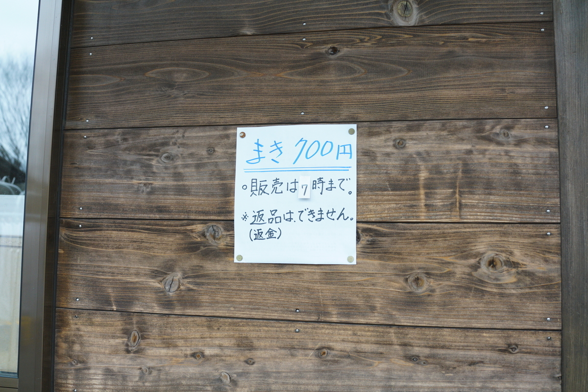 f:id:camera-yurucamp:20190403102417j:plain