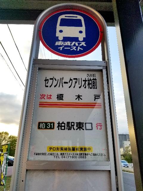 f:id:camera-yurucamp:20190421210717j:image