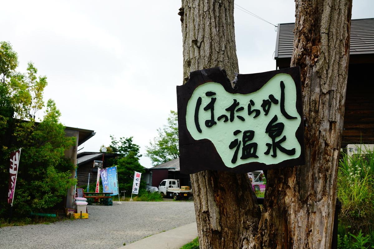 f:id:camera-yurucamp:20190703103614j:plain