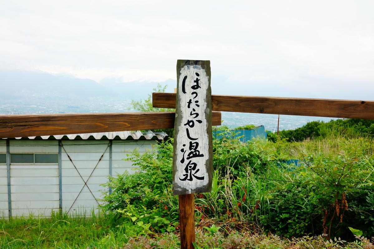 f:id:camera-yurucamp:20190703104059j:plain