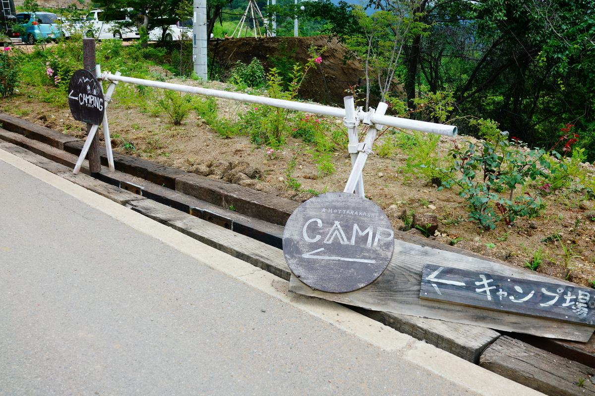 f:id:camera-yurucamp:20190704082427j:plain