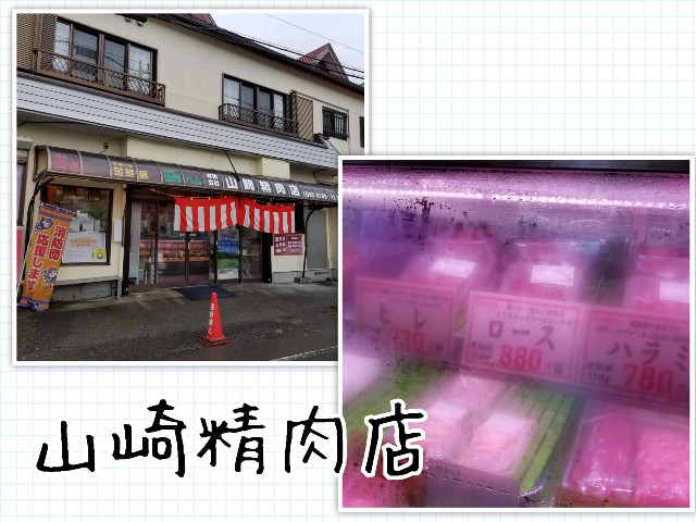 f:id:camera-yurucamp:20191021192631j:image