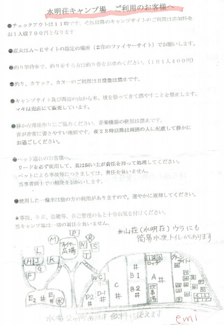 f:id:camera-yurucamp:20191121102526j:image
