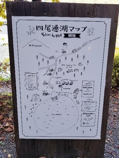 f:id:camera-yurucamp:20191121111808j:plain