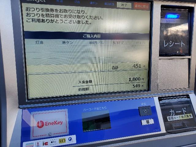 f:id:camera-yurucamp:20200105124332j:image