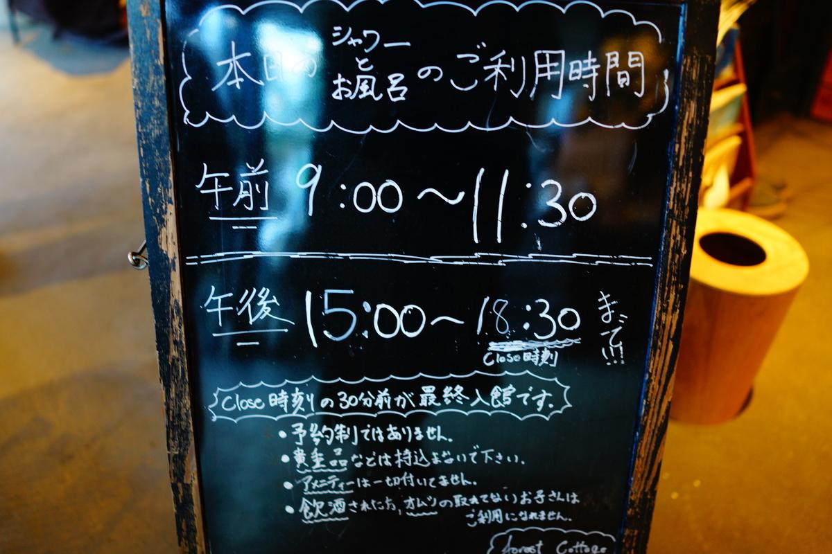 f:id:camera-yurucamp:20200105133345j:plain