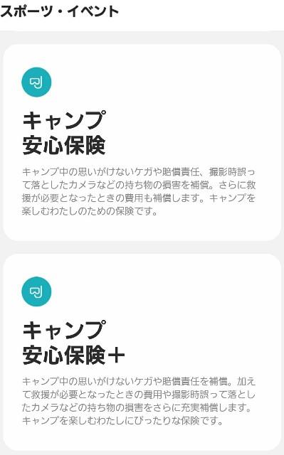f:id:camera-yurucamp:20200106090158j:image