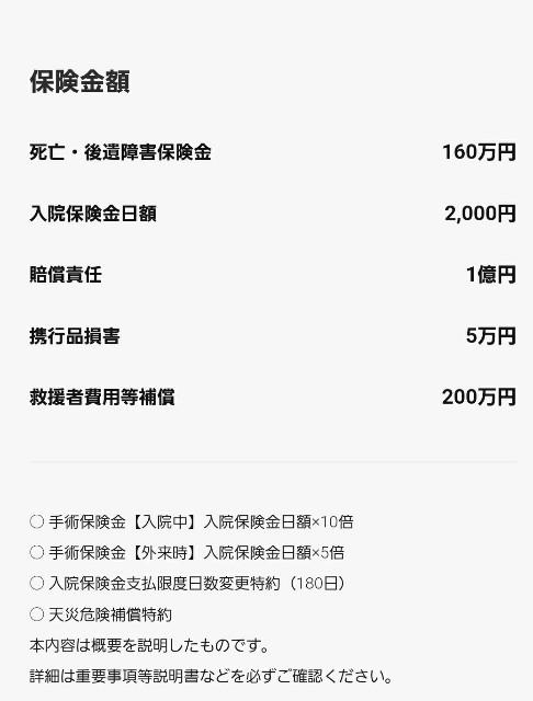 f:id:camera-yurucamp:20200106090452j:image