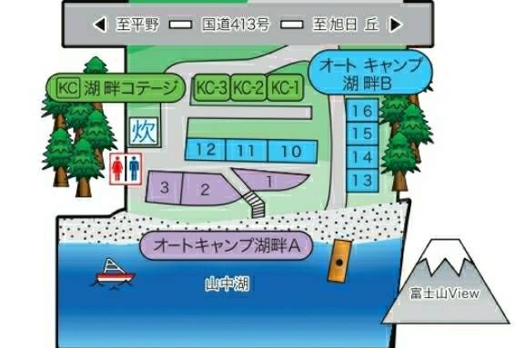 f:id:camera-yurucamp:20200107192517j:plain