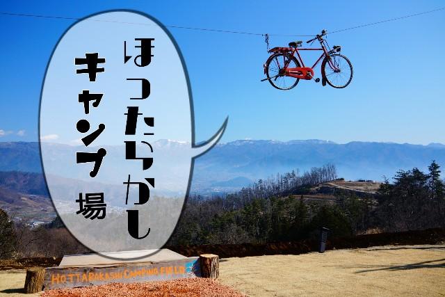 f:id:camera-yurucamp:20200211170159j:image