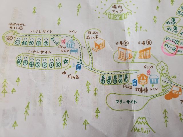 f:id:camera-yurucamp:20200212113103j:image