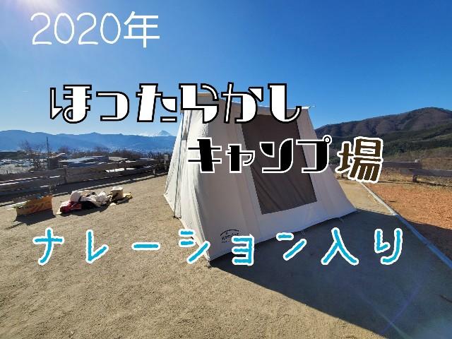 f:id:camera-yurucamp:20200221123203j:image