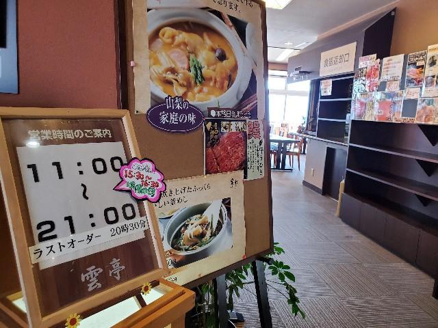 f:id:camera-yurucamp:20200222221806j:image