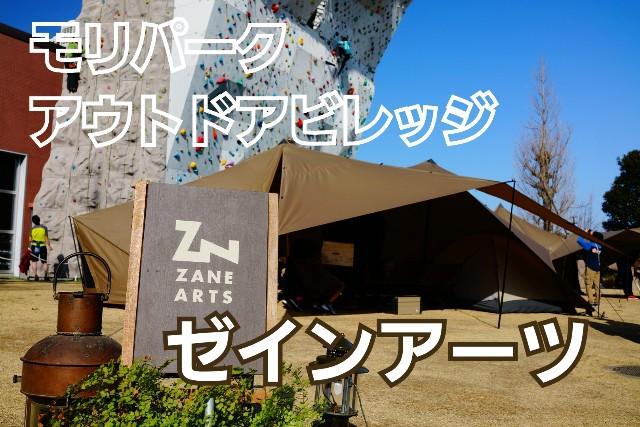 f:id:camera-yurucamp:20200227103743j:image
