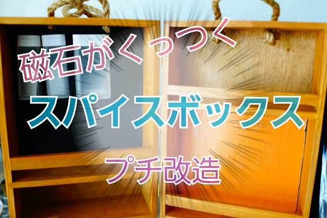 f:id:camera-yurucamp:20200320182239j:image