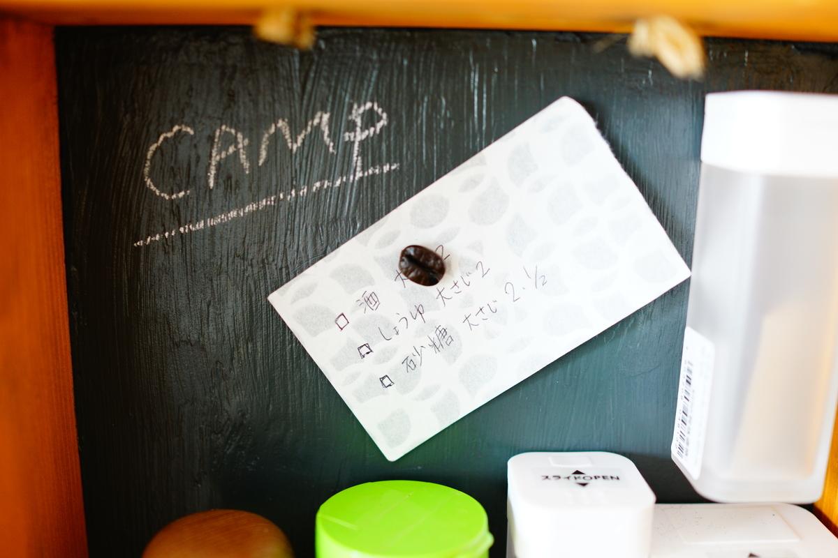 f:id:camera-yurucamp:20200321101938j:plain