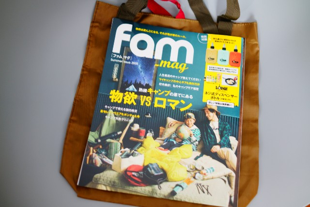 f:id:camera-yurucamp:20200616105403j:image