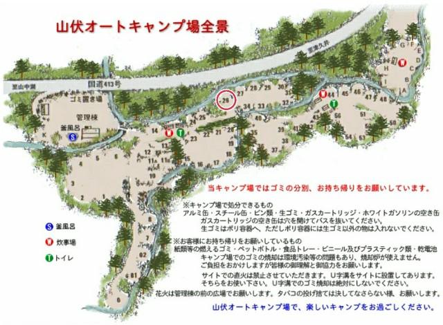 f:id:camera-yurucamp:20200622085418j:image