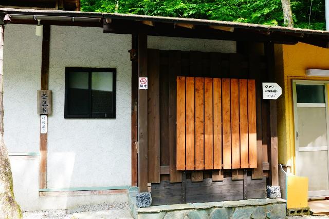 f:id:camera-yurucamp:20200623082116j:image