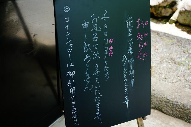 f:id:camera-yurucamp:20200623110245j:image