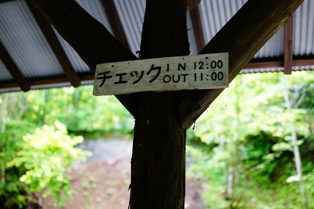 f:id:camera-yurucamp:20200625173651j:image