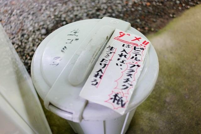 f:id:camera-yurucamp:20200625173716j:image