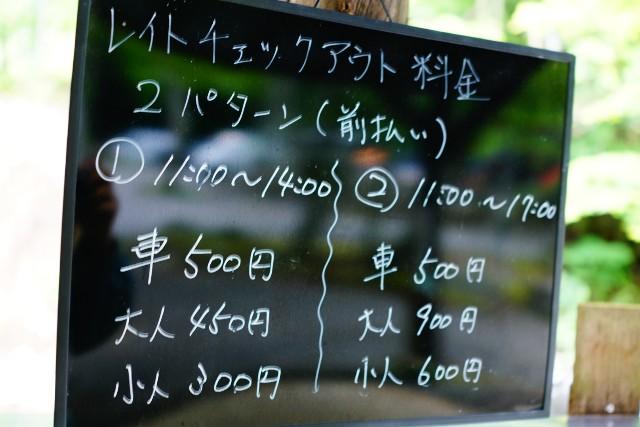 f:id:camera-yurucamp:20200628200846j:image