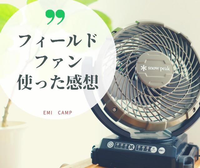 f:id:camera-yurucamp:20200803074846j:image