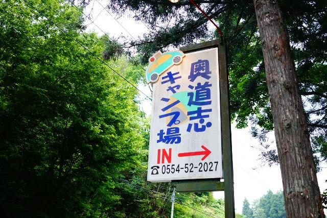 f:id:camera-yurucamp:20200825074141j:image