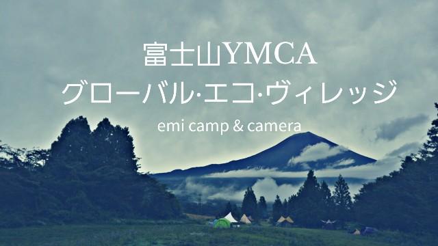 f:id:camera-yurucamp:20200929130026j:image