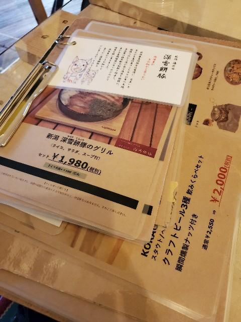 f:id:camera-yurucamp:20201125132542j:image