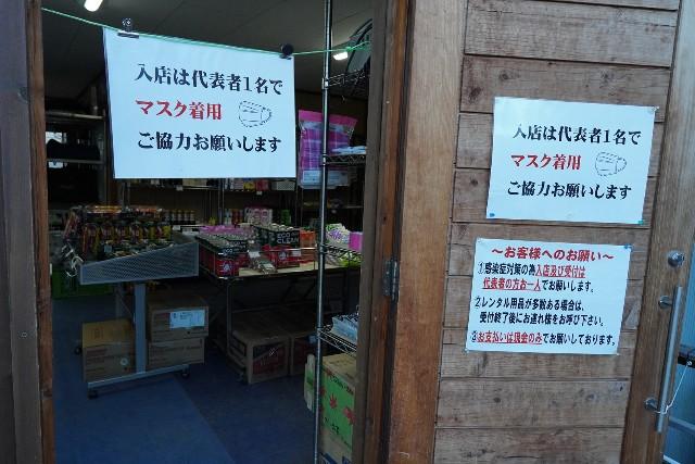 f:id:camera-yurucamp:20201130214126j:image