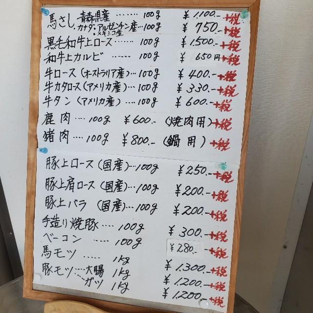 f:id:camera-yurucamp:20201217125808j:image