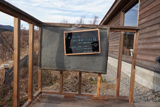 f:id:camera-yurucamp:20201223134440j:image