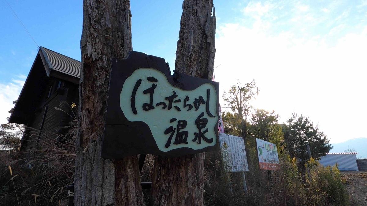 f:id:camera-yurucamp:20201227200404j:plain