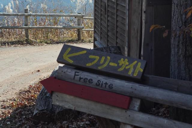 f:id:camera-yurucamp:20201227220711j:image