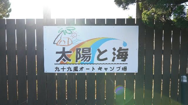 f:id:camera-yurucamp:20210112101827j:image