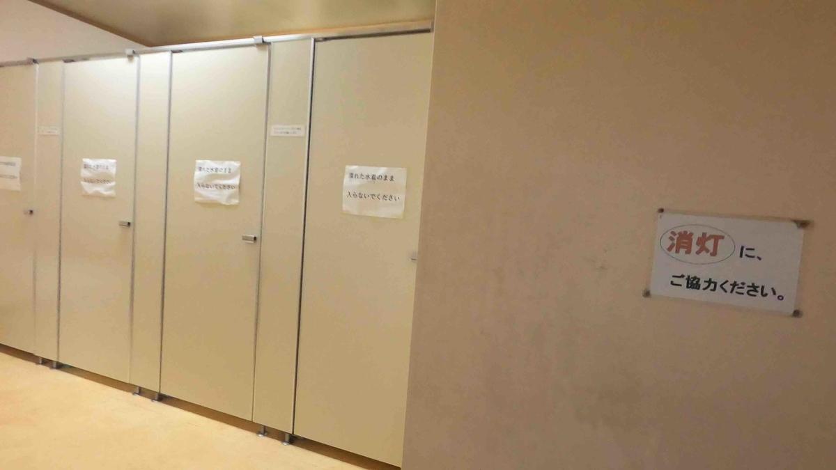 f:id:camera-yurucamp:20210112212733j:plain